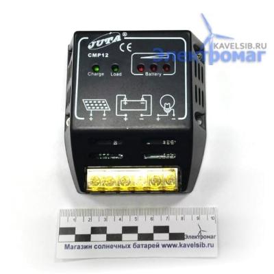 Контроллер JUTA CMP12 10А 12/24V