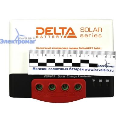Контроллер заряда SmartWatt MPPT 2420 L