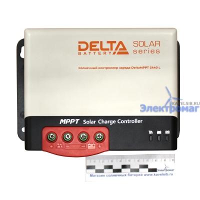 Контроллер заряда  SmartWatt MPPT 2440 L