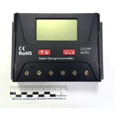 Контроллер SRNE SR-HP2440 12В/24В 40А