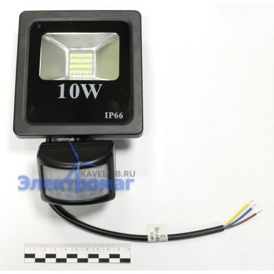 Светодиодный LED прожектор Slim Sip-FL-SMD-10W 10Вт 220В с датчиком движения