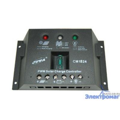 Контроллер для солнечных батарей CM15 15A 12V/24V auto switch