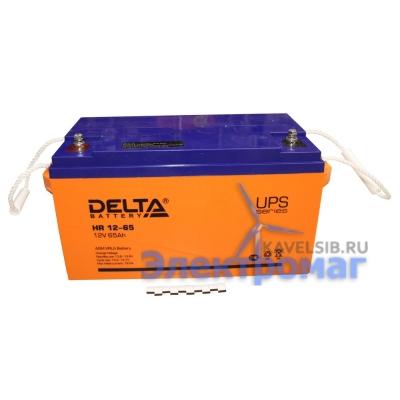 Аккумуляторная батарея HR 12-65 Delta
