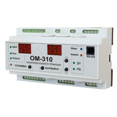 Реле мощности OptiDin ОМ-310