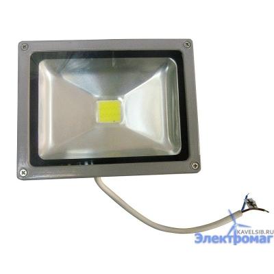 Светодиодный прожектор уличный LD-HP 30W-1W