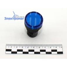 Индикатор ND16-22DS/4 синий АС230В (CHINT)