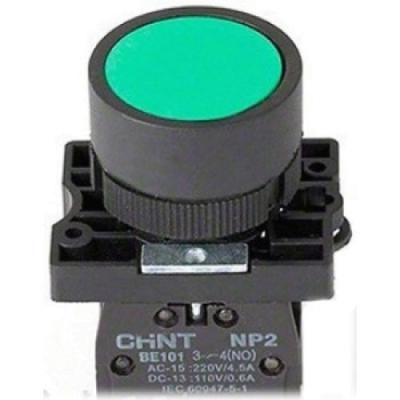 Кнопка управления NP2-EA35 без подсветки зеленая 1НО+1НЗ IP40  (CHINT)