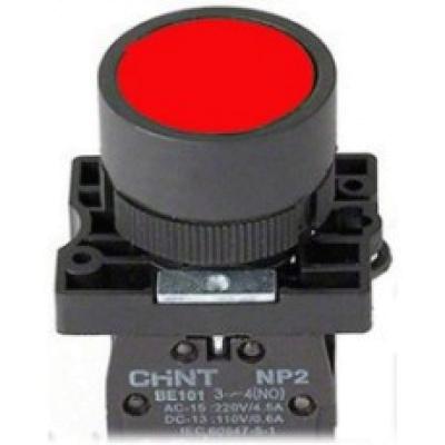Кнопка управления NP2-EA45 без подсветки  красная 1НО+1НЗ IP40  (CHINT)