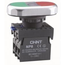 Двойная кнопка NP8-11SD 1НО+1НЗ  желтая AC110В-220В(LED) IP65  (CHINT)