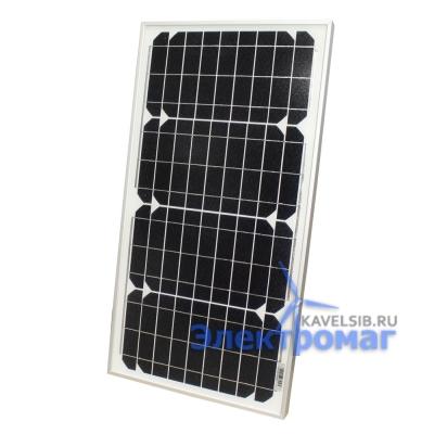 Солнечная батарея Exmork ФСМ-30М 30 ватт 12В Моно
