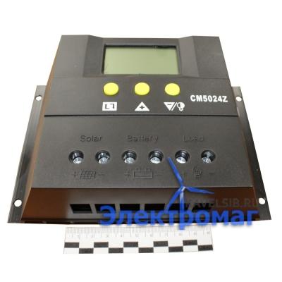 Контроллер для солнечных батарей CM5024Z 50A 12V/24V