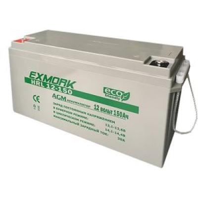 Аккумуляторная батарея EXMORK HRL-150 150 Ач 12В AGM