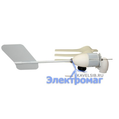 Ветрогенератор Exmork 300 Вт, 12 вольт