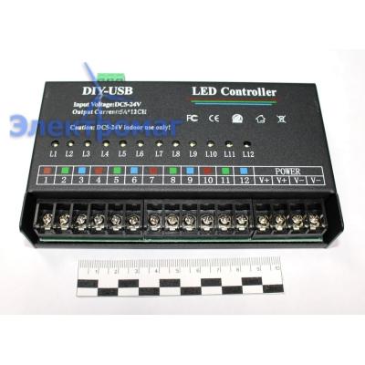Контролер SVH-DIY-USB 12 каналов 5A программируемый