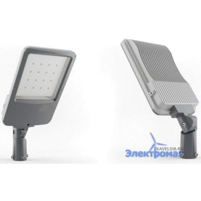 Светодиодный светильник уличный STR 50 Вт с питанием от 24 Вольт