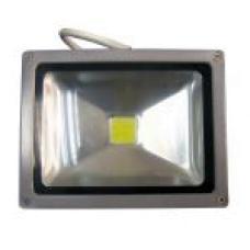 Светодиодный прожектор уличный LD-HP 50W-1W