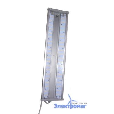 Светодиодный уличный консольный светильник 50 Вт