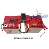 Аккумуляторный балансир BE-24V с БЕСПЛАТНОЙ ДОСТАВКОЙ