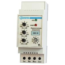 Ограничитель мощности ОМ-16 ПЛГН.991002.065