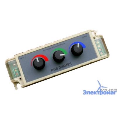 Светодиодный RGB-диммер