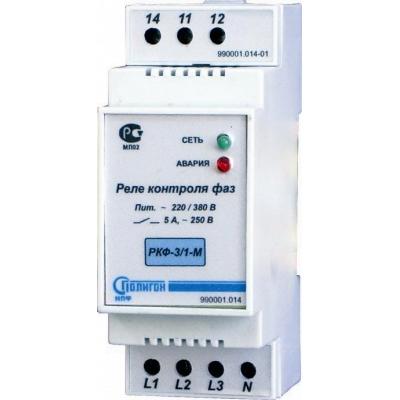 Реле контроля фаз РКФ-3/1-М