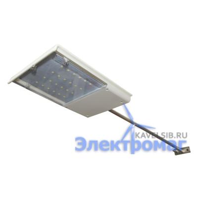 Светильник светодиодный на солнечной батарее автономный
