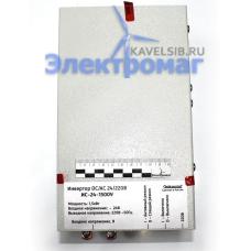 Преобразователь напряжения ИС-24-1500 У инвертор