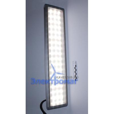 Светодиодный светильник 0.5*1 30Вт 12В 5000К Микропризма Консоль без регулировки